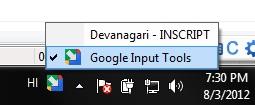 Select Hindi Phonetic Keyboard Layout Windows